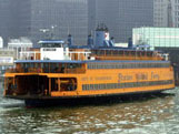 New Ferry Shuttle Makes It Easier to Get to and from CSI.
